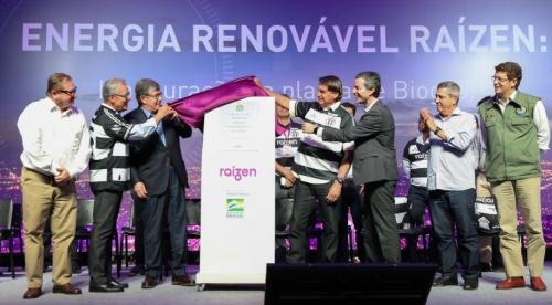 Inauguração usina de biogás Raízen